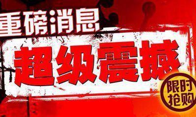 天猫双十一,传说传闻苏宁天猫旗舰店不到10亿的销售额的确出人意料!图片