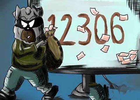 被黄牛盗用拿去刷票 12306账户竟有14个目生人